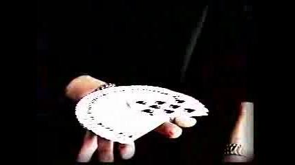 Номер С Карти