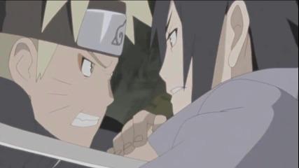 Naruto Bass - part 1