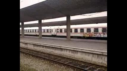 Белия кон пристига на гара София
