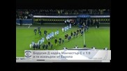 """""""Борусия"""" (Д)  надви """"Манчестър Сити"""" с 1:0 и го изхвърли от Европа"""