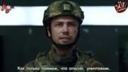 Обещание еп.47 Руски суб. VBOX7