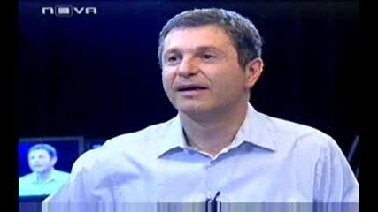 Две От Финалистките На Мис България 2009 При Милен Цветков ( Нагло Държание На Едната И Ги Гони )