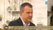 """""""На кафе"""" с Мира Радева и Емил Кошлуков за изборните резултати (27.03.2017)"""