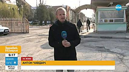 """Прокуратурата и полицията влязоха в ТЕЦ """"Бобов дол"""""""