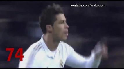 Реал с 88 гола за 26 кръга