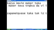 Kak Se Pravi Klip S Programa Movie Maker
