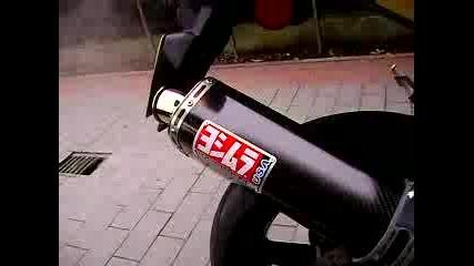 Suzuki Gsx - R 600 K5 With Carbon Yoshimura