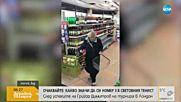 Пенсионерка потанцува в магазин