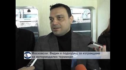Московски: Видин е подходящ за изграждане на интермодален терминал