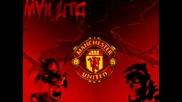 най - великия отбор Манчестър Юнайтед