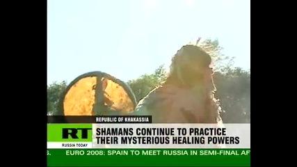 Древната магия на сибирските шамани в съвременния свят