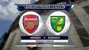 Арсенал – Норич 1:0, Премиър Лийг, 36-и кръг