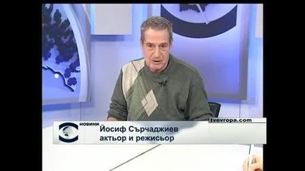 """Йосиф Сърчаджиев ще представи премиерата на """"Бащата"""" в Народния театър на 31 март"""