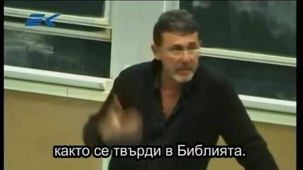Диагноза с Георги Ифандиев 14 01 2015