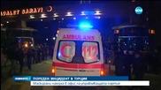 Стрелба пред полицията в Истанбул, има убити