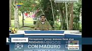 Нападение срещу военна база във Венецуела