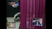 ! Съвети за 4 - ъгълника на любовта, Big Brother Family, 26 март 2010
