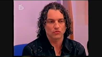 Деян Неделчев - Искрено И Лично - 1част - 2005