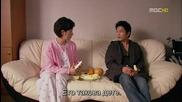 Бг субс! Royal Family / Кралско семейство (2011) Епизод 14 Част 3/3