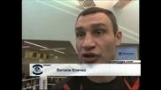 Витали Кличко: 20 милиона не са достатъчни за мач с Холифийлд