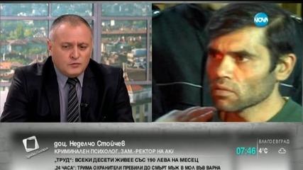 Експерт: Илиян Здравков има чертите на сериен убиец
