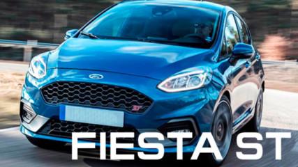 Тест на най-забавния малък хечбек - Ford Fiesta ST
