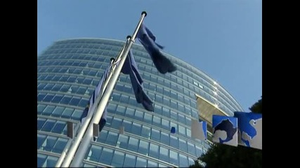 Финансовите министри в ЕС се споразумяха за единен банков надзор в Еврозоната