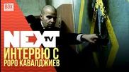 NEXTTV 021: История на предаването Мист: Интервю с Роро Кавалджиев