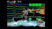 Тони Стораро - Уникат [ Live ] - Big Brother Family [03.05.2010]
