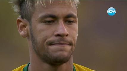 Бразилия отстрани Чили след дузпи