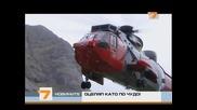 Мъж падна от 305 метра върху скали и оцеля като по чудо!