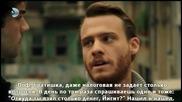 Въпрос на чест - еп.7/2 (rus subs)