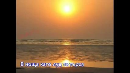 Гръцки Хuт 2010 - Искам Те Стаматис Гонидис