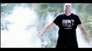 Лицето Х - Държа сърцето си (official HD video 2014 )