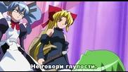 Needless - Епизод 11 - Bg Sub - Високо Качество