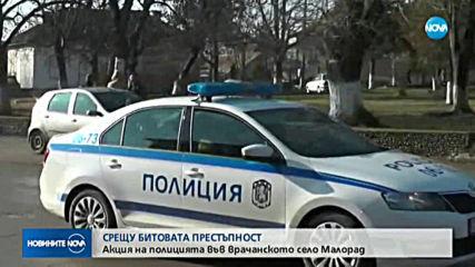 Полицейска блокада във врачанското село Малорад