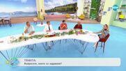 """Умеем ли да се радваме на успехите си според Радина Думанян? - """"На кафе"""" (23.09.2021)"""