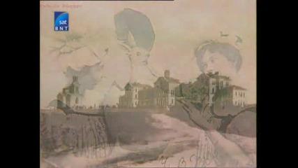 България Преди (1902г.)