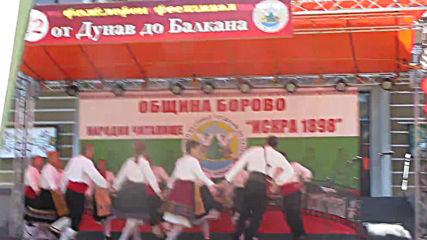 Фолклорен фестивал '' От Дунав до Балкана '' (Сезон XII - 2019 г.) 091