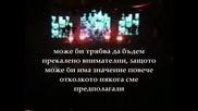Guns N Roses - Madagascar *превод*