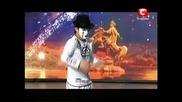 Феноменален танц , Електрик Буги Мен изправи публиката , Украйна талант!