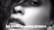 Паола и Василис Карас- Любовта е буря