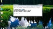 Как да изключите Windows Defender при Windows 7 [ hd ]