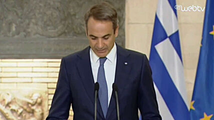 Greece: Hagia Sophia status a 'global issue that concerns humanity as a whole' - Mitsotakis