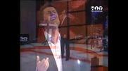 Enes Begovic - Vrati boze zemlju