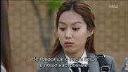 (бг Субс) School 2015: Who are you / Училище 2015 (2015) Епизод 4 Част 2/2
