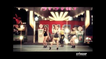 Sistar - Push Push Mv