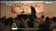 Бг субс! Full House 2 / Пълна къща 2 (2012) Епизод 9 Част 3/4