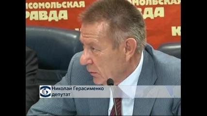 В Русия влиза в сила забраната за тютюнопушене на обществени места