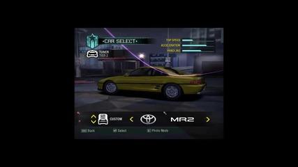 Всички коли в Nfs Carbon [save editor]
